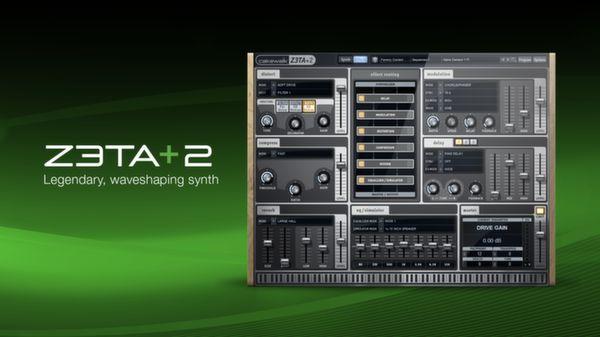 скриншот Z3TA+ 2 0