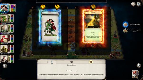 Скриншот №5 к Talisman Digital Edition