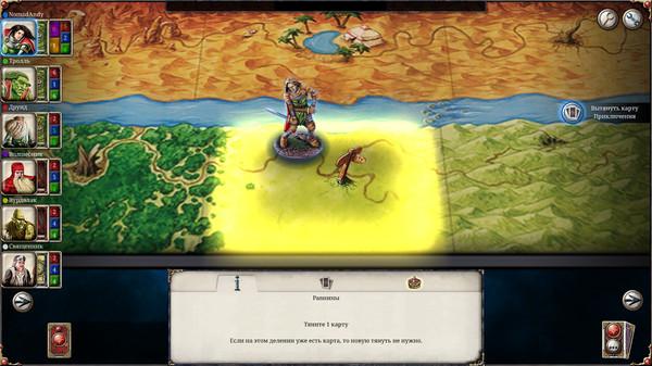 Скриншот №1 к Talisman Digital Edition