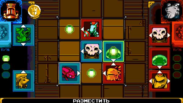 Скриншот №16 к Shovel Knight Treasure Trove