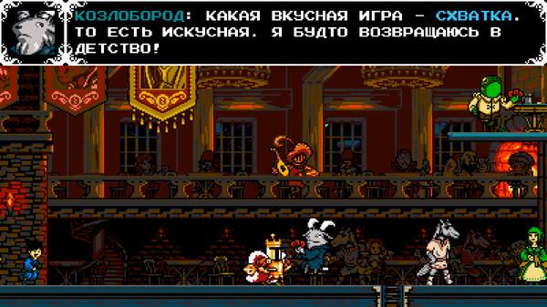 Скриншот №15 к Shovel Knight Treasure Trove