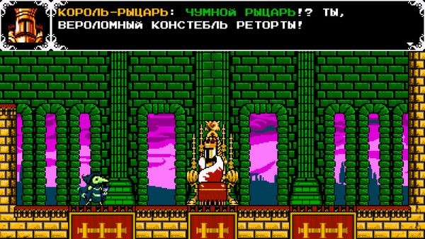 Скриншот №8 к Shovel Knight Treasure Trove