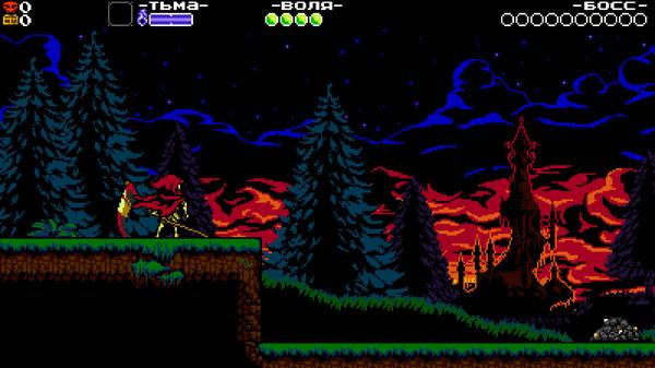 Скриншот №10 к Shovel Knight Treasure Trove