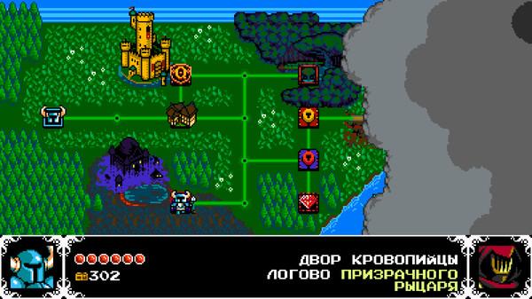 Скриншот №4 к Shovel Knight Treasure Trove