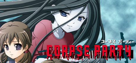Corpse Party Cover Image