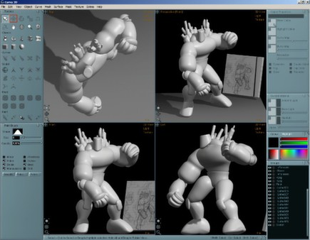 скриншот Aartform Curvy 3D 3.0 0