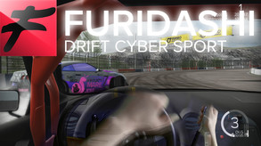 Video of FURIDASHI: Drift Cyber Sport