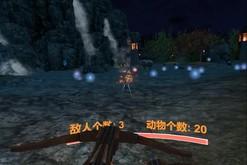 Guardian of Immortal Mountain(仙山守卫者) video