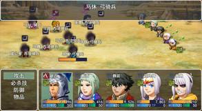 三国英雄列传 (Legendary Heros in the Three Kingdoms) video