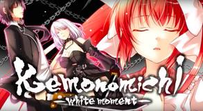Kemonomichi-White Moment- video