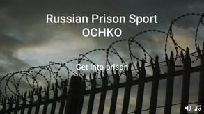 Russian Prison Sport: OCHKO video
