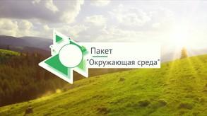 Movavi Video Editor Plus - Eco Set (DLC) video