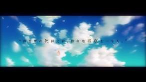Video of The Last Companion