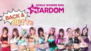Fire Pro Wrestling World - World Wonder Ring Stardom Collaboration Part 2 (DLC) video