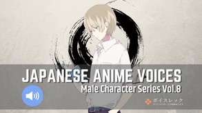 RPG Maker VX Ace - Japanese Anime Voices:Male Character Series Vol.8 (DLC) video