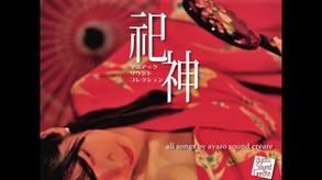 Visual Novel Maker - Matsurigami slave to convention (DLC) video