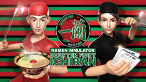 Counter Fight ICHIRAN