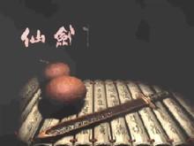 Video of 仙劍奇俠傳