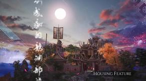 Housing Trailer
