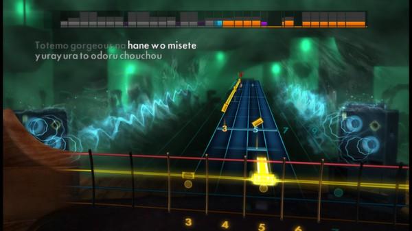 "Скриншот №3 к Rocksmith® 2014 – Bz - ""iuice"""