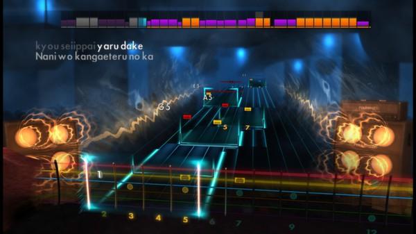 "Скриншот №5 к Rocksmith® 2014 – Bz - ""iuice"""