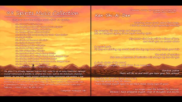 скриншот 99 Spirits - Art Book + Music Collection 2
