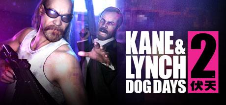 Kane & Lynch 2: Dog Days Cover Image