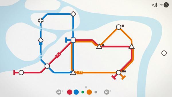 Скриншот №1 к Mini Metro