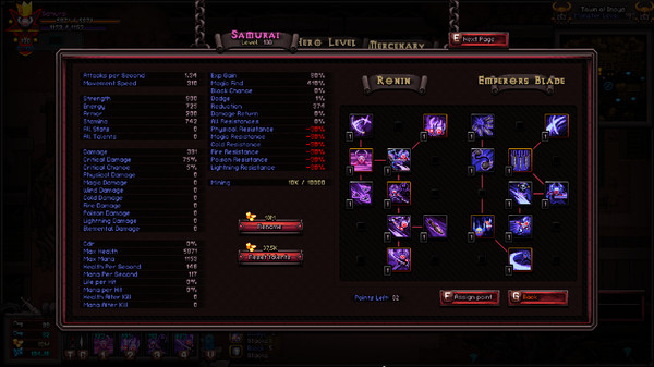 Скриншот №1 к Class - Samurai