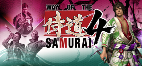 Way of the Samurai 4 Cover Image