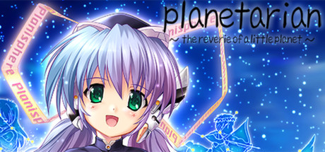 planetarian ~the reverie of a little planet~ Cover Image