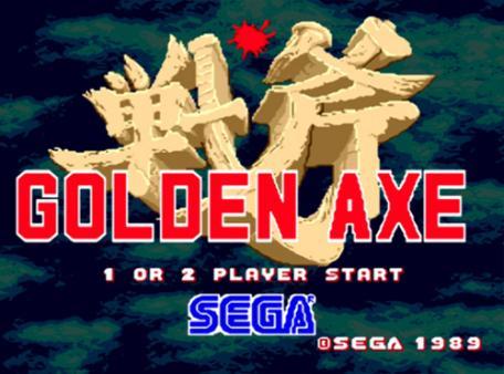 скриншот Golden Axe 0