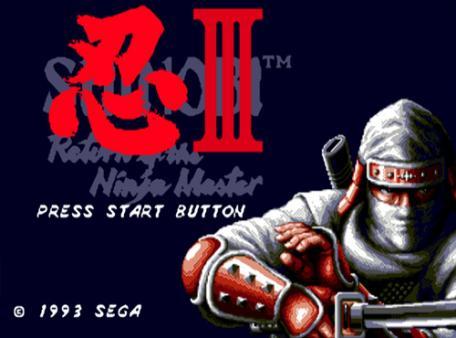 скриншот Shinobi III: Return of the Ninja Master 0