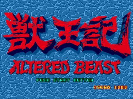 скриншот Altered Beast 0