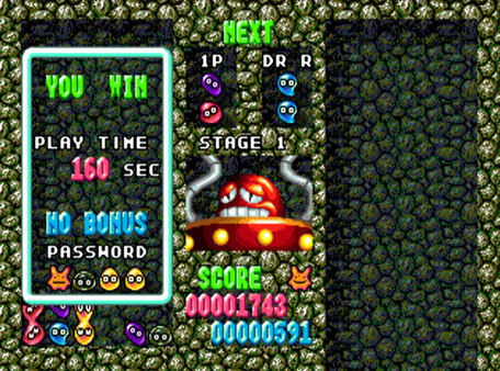 скриншот Dr. Robotnik's Mean Bean Machine 2