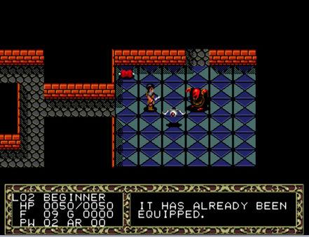 скриншот Fatal Labyrinth 1