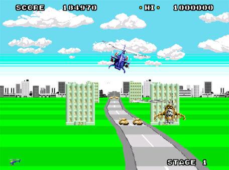 скриншот Super Thunder Blade 1