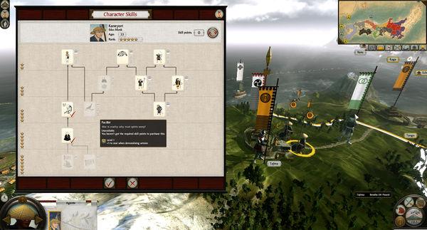 Скриншот №6 к Total War SHOGUN 2 - The Ikko Ikki Clan Pack