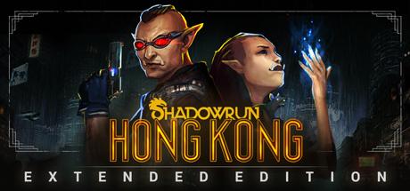 Shadowrun: Hong Kong - Extended Edition Cover Image