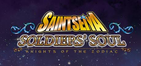 Saint Seiya: Soldiers' Soul Cover Image