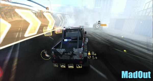 Скриншот №7 к MadOut