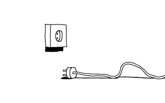 Скриншот №5 к Plug  Play