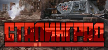 http://cdn.akamai.steamstatic.com/steam/apps/356260/header_russian.jpg?t=1466978046