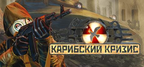 http://cdn.akamai.steamstatic.com/steam/apps/356270/header_russian.jpg?t=1486386145