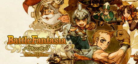 Battle Fantasia -Revised Edition- Cover Image