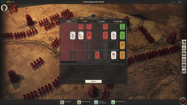 Скриншот №10 к Oriental Empires