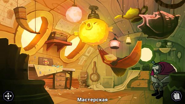 Скриншот №4 к Tangle Tower