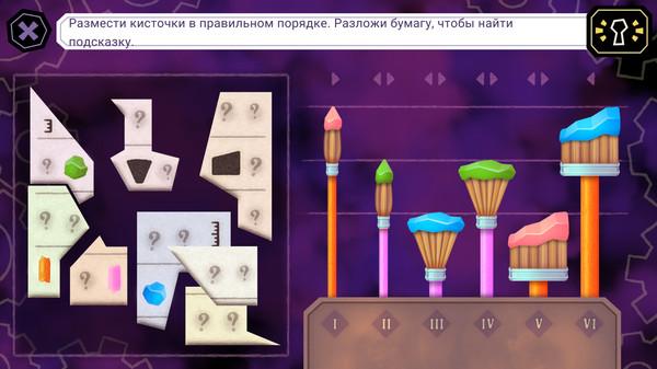 Скриншот №8 к Tangle Tower