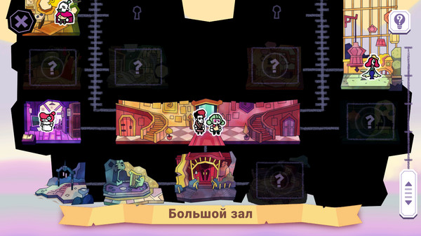 Скриншот №5 к Tangle Tower