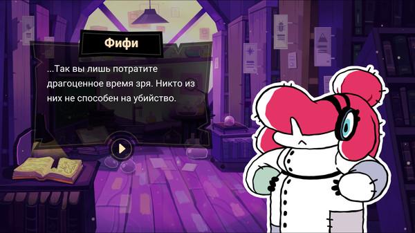 Скриншот №6 к Tangle Tower
